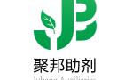 Ajuda Ltd. Wuxi Cidade Poly Estado