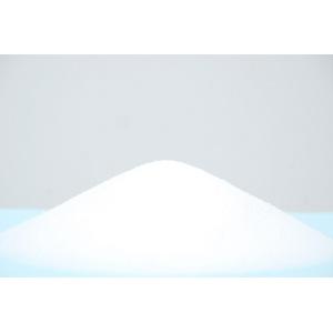 PVC Pipe Lubricant High Density White Flake Pe Wax