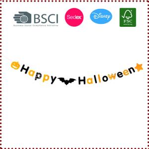 Felt Pumpkin Happy Halloween Banner