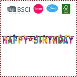 Happy Birthday Balloon Letter Banner