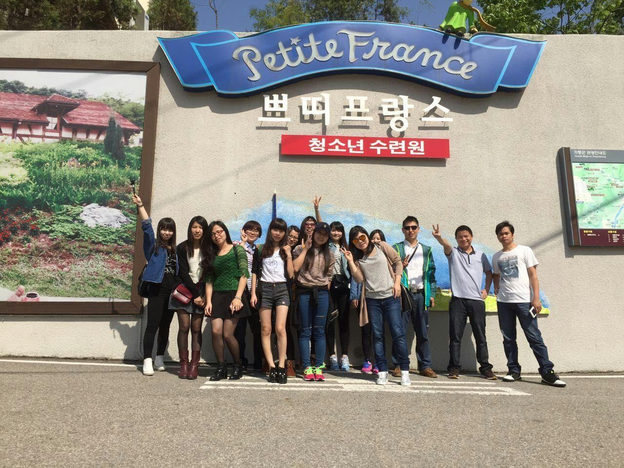 gester-in-korea