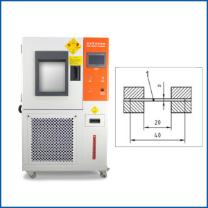 Flex Cracking Tester(Low Temperature) GT-KC11
