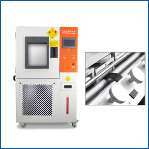 SATRA TM60 Low Temperature ROSS Flexing Tester GT-KB05B