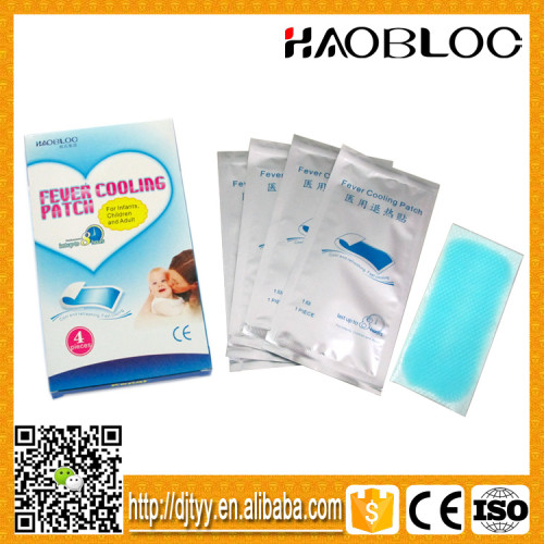 Haobloc cooling gel fever patch for baby children and adults