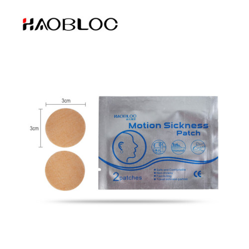 Direct Factory Haobloc Herbal  Scopolamine Motion Sickness Patch Wholesale