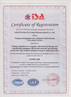ISO09001:2008