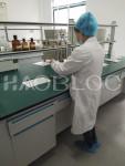 Anhui Province Dejitang Pharmaceutical Co.,Ltd