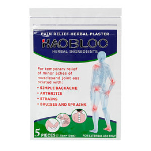 Best Selling Chinese herbal pain reliever patch for back pain