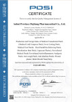 ISO13485:2016 CERTIFICATE