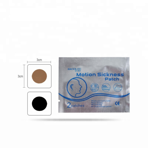 2020 China Physical Therapy Equipments Haobloc Cure Motion Sickness Patch