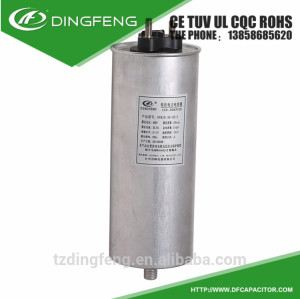 Monofásica o trifásica condensador de potencia de tipo seco DFMJ0.45--12.5-3
