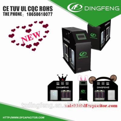Dingfeng diseño byself 10 kvar condensador condensador de ahorro de energía eléctrica
