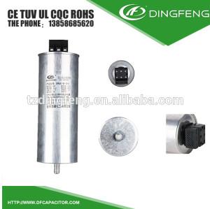Cáscara de aluminio condensador de energía condensador de zhejiang con cubierta
