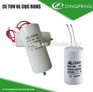 Cowry conchitas venta condensador de película 205j 400 v