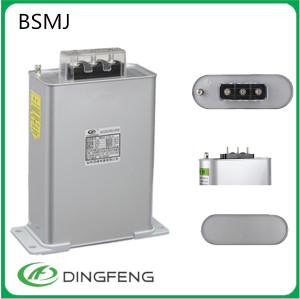 125j 350vac condensador 400 v condensador de película de polipropileno metalizado