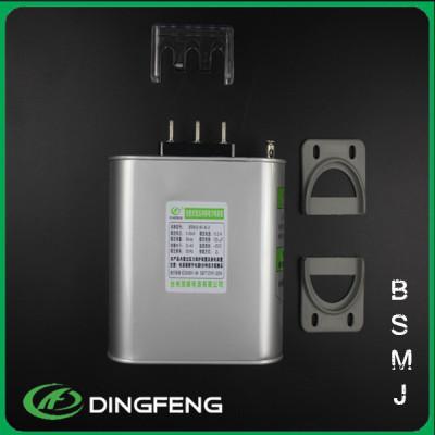 Condensador de corrección del factor de potencia bsmj condensador banco
