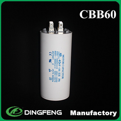 CBB60 condensador generador no tóxico y no fugas blanco