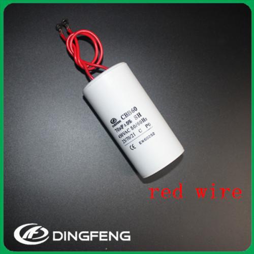 Rojo película de polipropileno metalizado condensador 450 v 50/60 hz