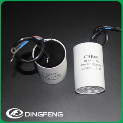 Motor condensador 250 v 9 uf cbb60 condensador de funcionamiento del motor de alambre
