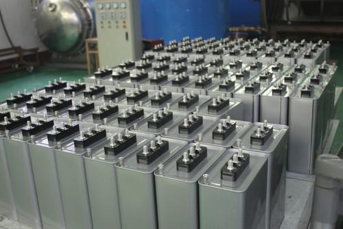 Condensadores de potencia 40 kvar derivación condensador de baja tensión