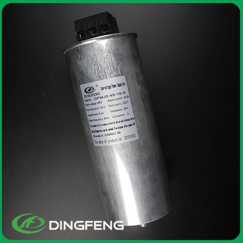 Batería de condensadores de potencia monofásico kvar condensadores de corrección del factor de potencia