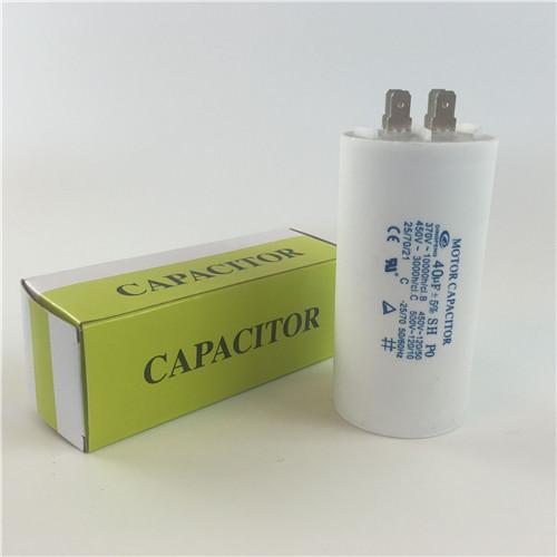Single phase capacitor start motor 220v capacitor 25 for Single phase capacitor start motor