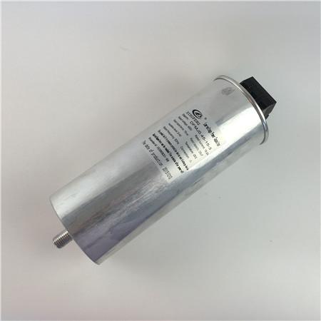 condensador de potencia
