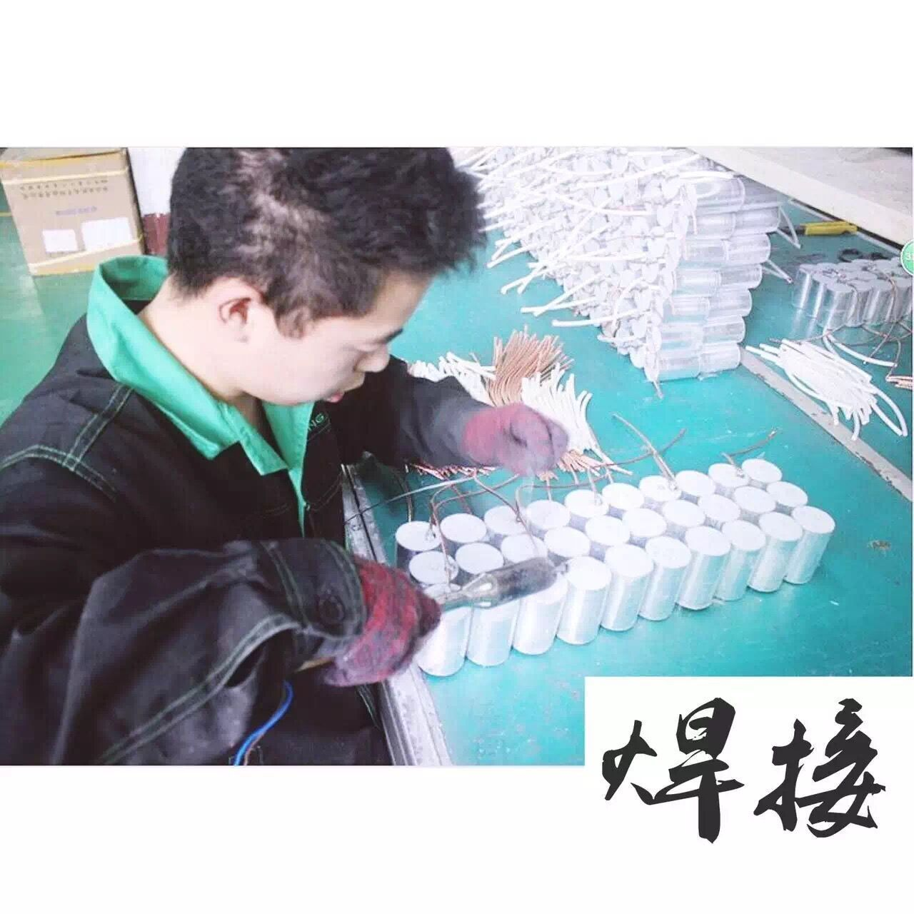 dingfeng capacitor welding