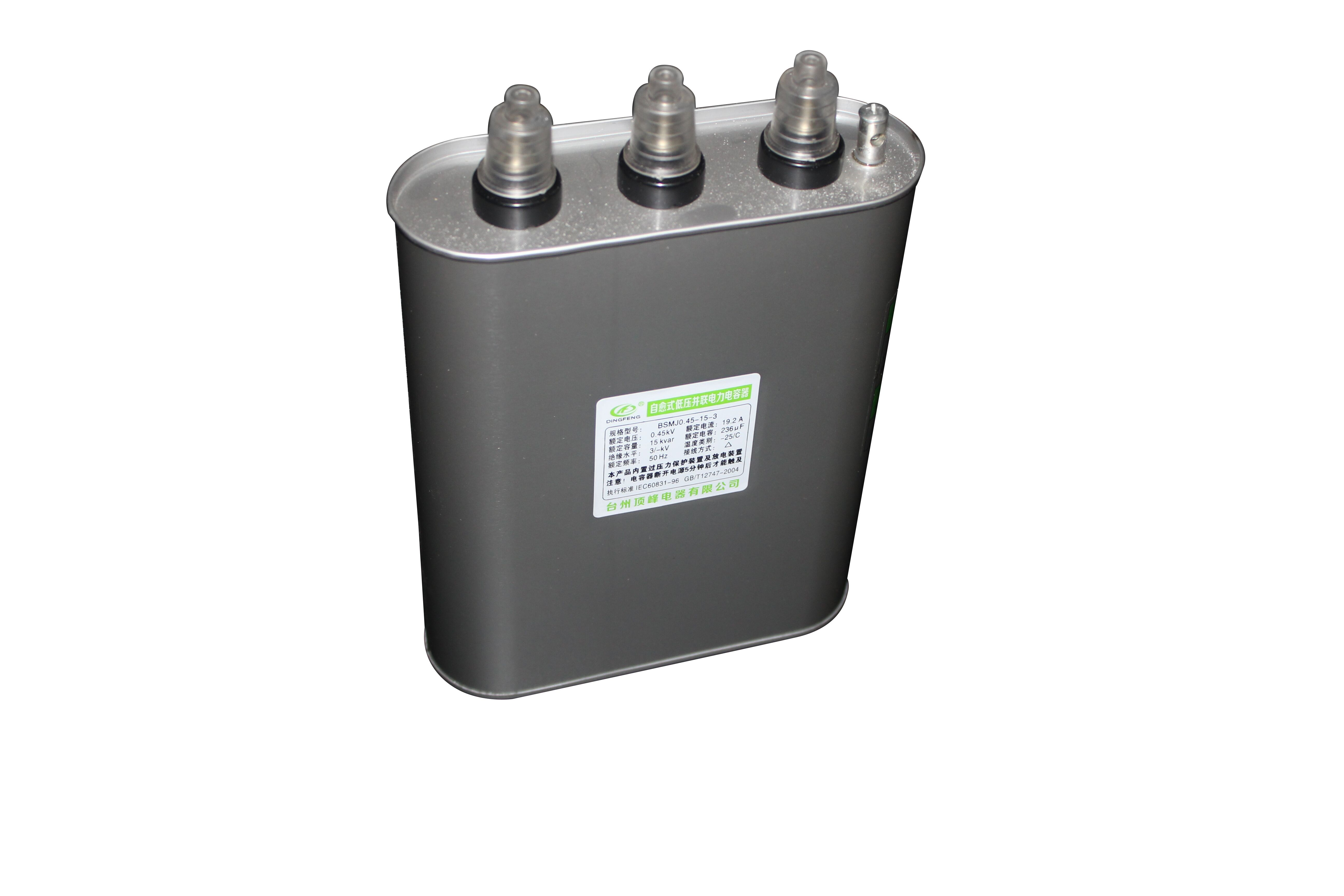 Electrical Capacitor And Power Factor Correction