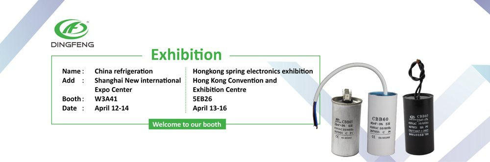 China refrigeration  Hongkong spring electronics exhibition