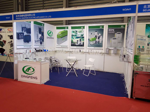 the booth of Dingfeng capacitor