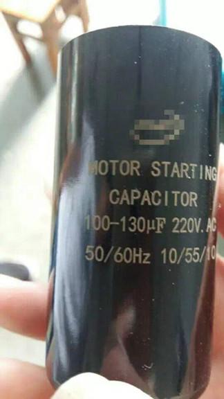 laser marking capacitor