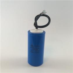 电机启动电容(铝壳电缆线)