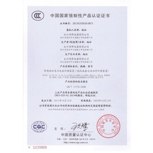 CCC 3C