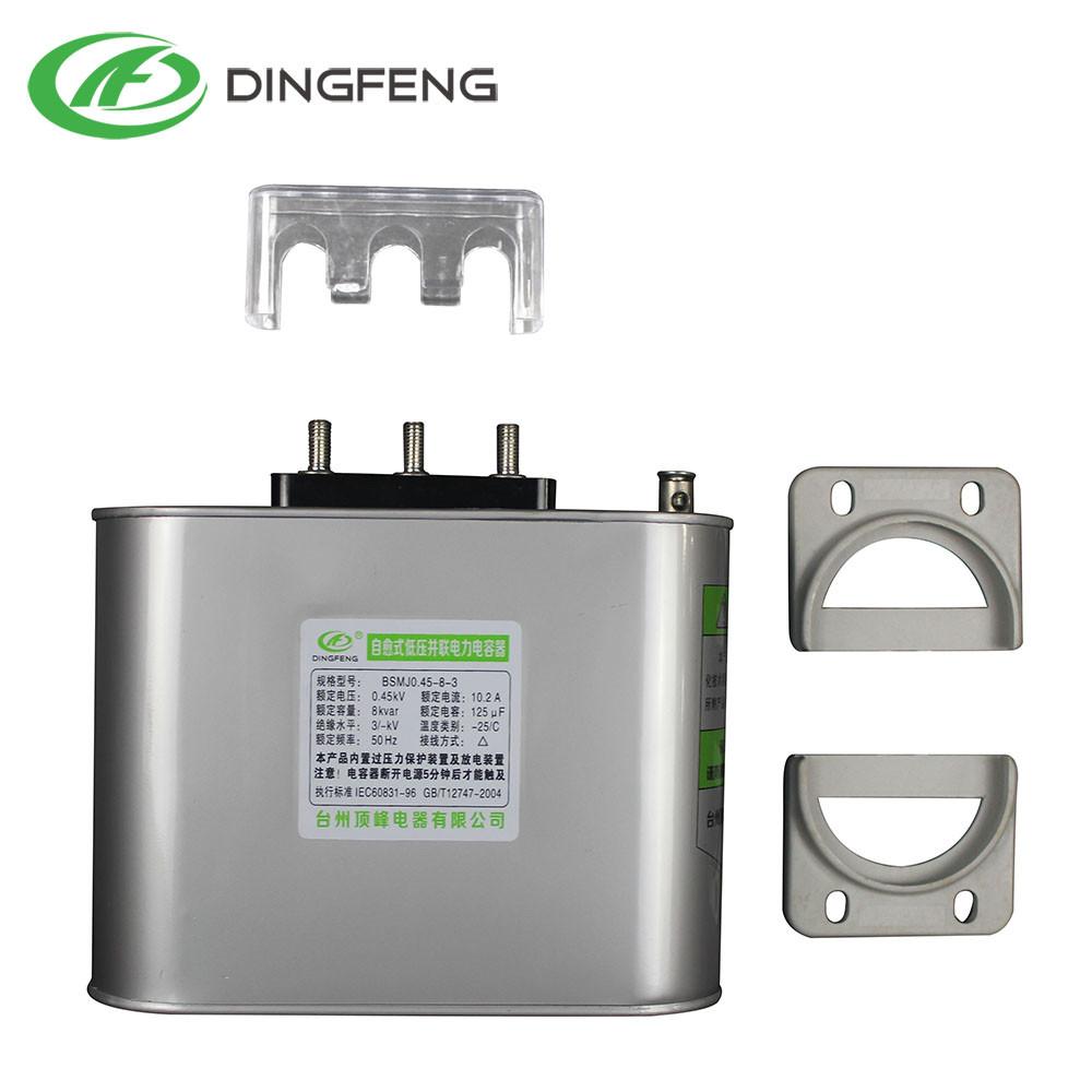 three phase power capacitor bank