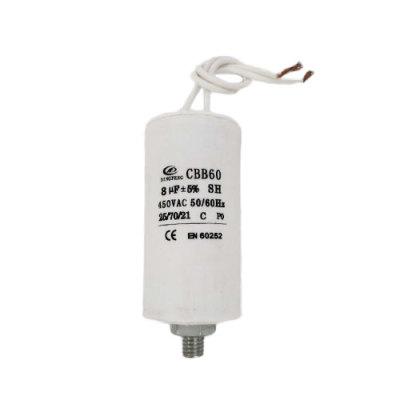 مضخة مياه CBB60 250VAC S H مناسبة لتشغيل المحرك الكهربائي أحادي الطور كمكثف للتشغيل