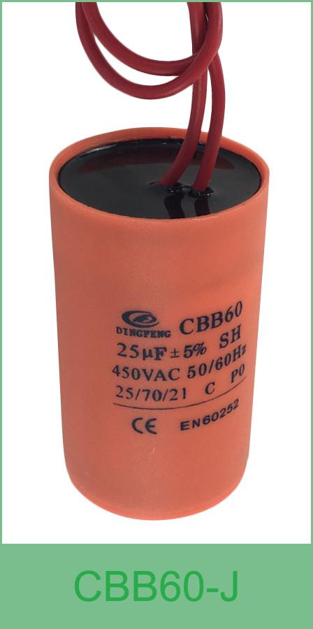 http://www.dfcapacitor.com/pid17832659/p0-wiring-diagram-capacitor-cbb60-120uf-air-compressor-motor.htm