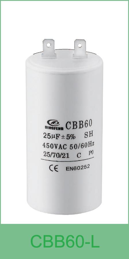 http://www.dfcapacitor.com/pid17831167/ac-motor-capacitor-cbb60-250v-air-compressor-run-capacitor-400v-16uf.htm