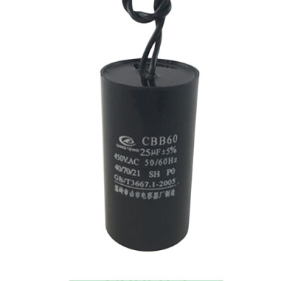 motor capacitor polarity capacitor cbb60 50uf 250v wiring. Black Bedroom Furniture Sets. Home Design Ideas