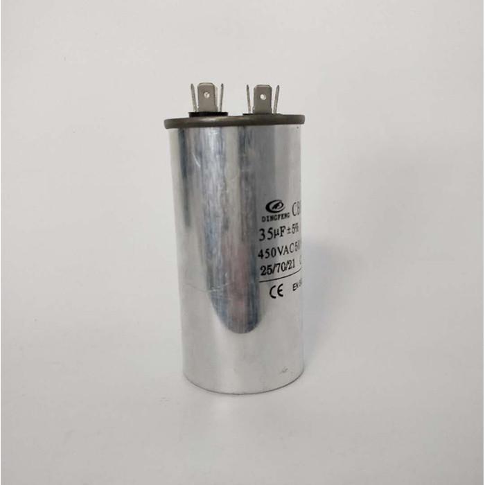 Condensador eléctrico de aluminio de dos pines.