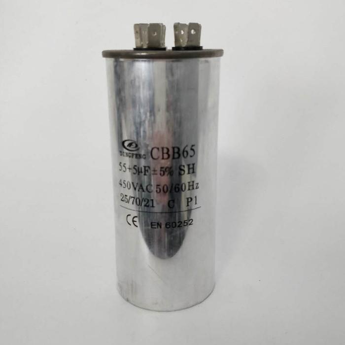 condensador eléctrico de aluminio de tres pines