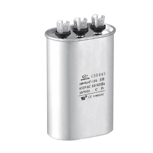 370V CBB445 AC تشغيل الثلاجة مكثف المضادة للانفجار