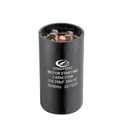 125v ac motor start مكثف 200uf كهربائيّ مكثف مصنع 220v 300uf