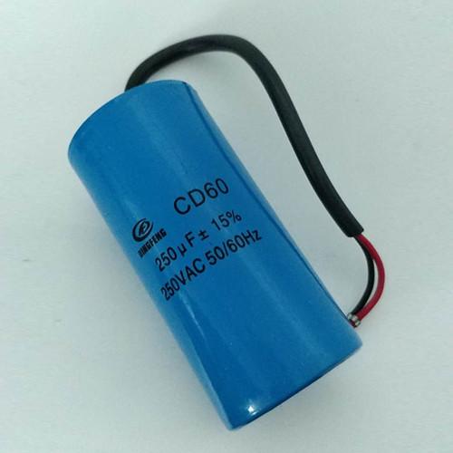 المنيوم كابوليتور مانوفاكتورز AC CACACITOR 100 فائق التوهج 300V