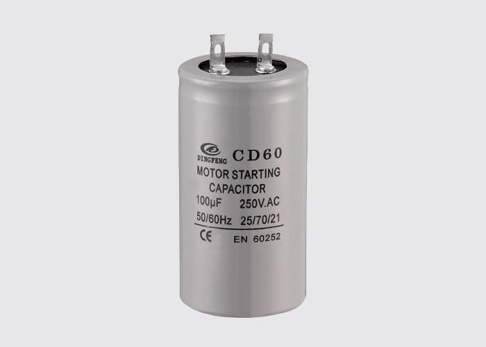Condensador de arranque con clavijas de 5.0 mm.