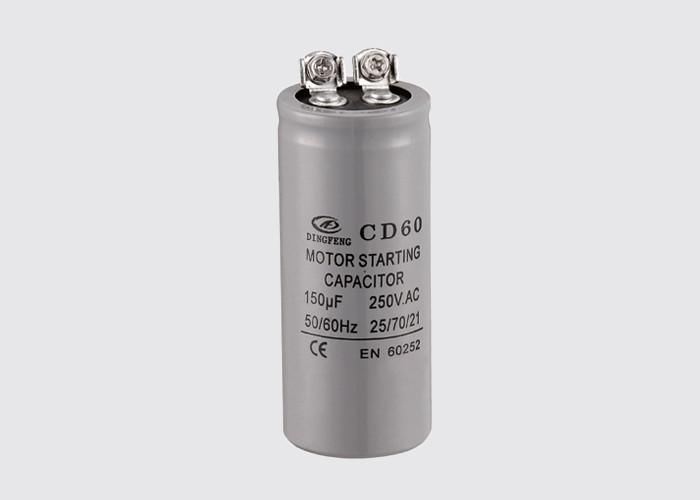 كهربائيا مكثف cd60a ac موتور بدءا مكثف