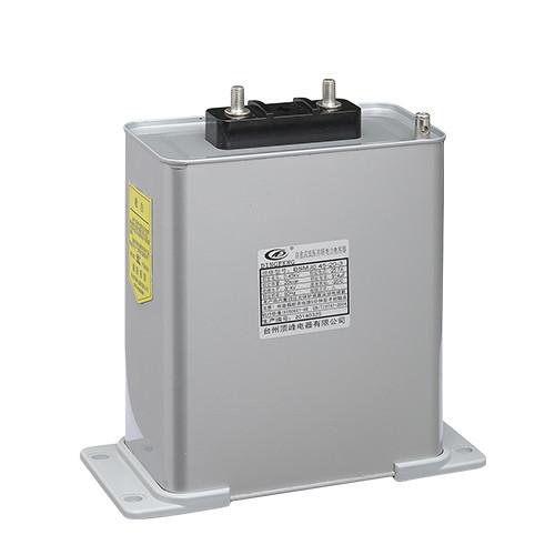 Condensador de potencia Condensador columniforme de condensación automática bsmj0.4-15-3 de 3 fases