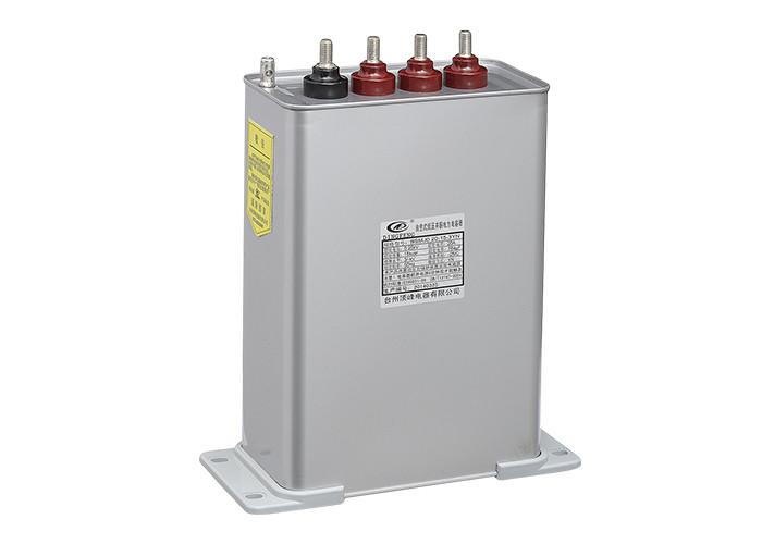 Condensador eléctrico. Corrección del factor de potencia. Condensadores de condensador variable.