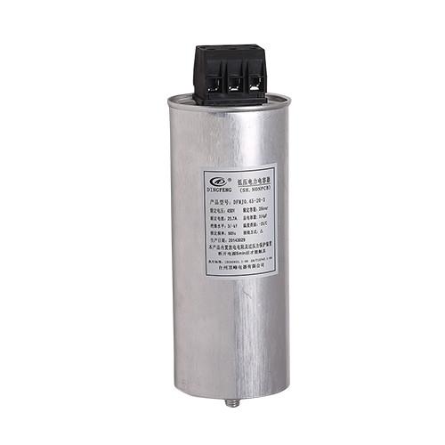 factor de potencia 25 kvar de condensador a 10kvar de potencia 100V DFMJ derivación 250V