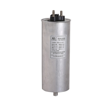 Condensador de factor de potencia de 50 kvar Condensador de corrección de factor de potencia de 3 fases